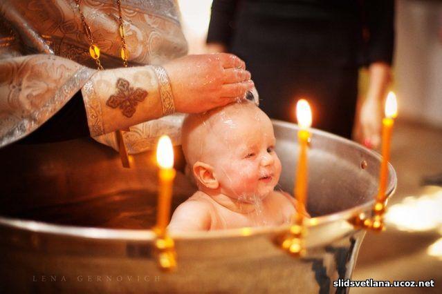 Слайд шоу крещение с фотографий и видео